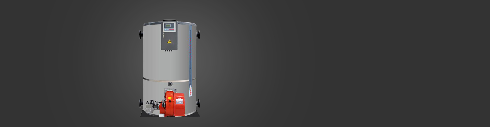 CLHS Series Oil Gas fired Hot Water Boiler